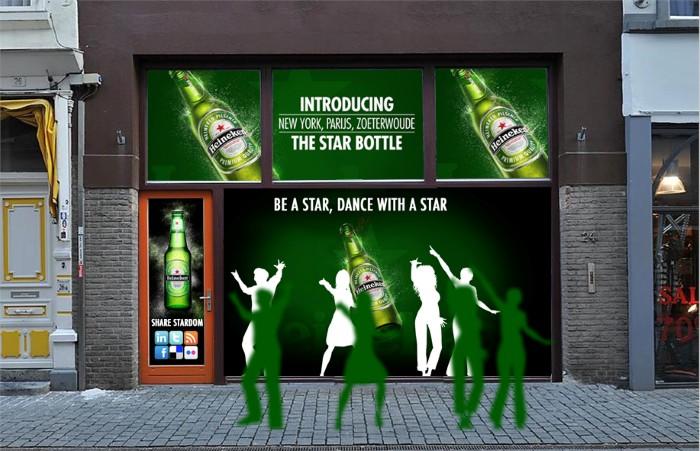 dance-bottle-heineken-window.jpg